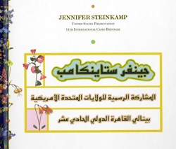 Jennifer Steinkamp: 11th International Cairo Biennale